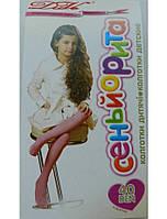 Светло-розовые эластичные колготки для девочки (40 Den), рост 134-140 см