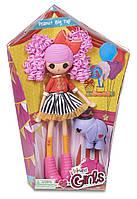 Кукла Lalaloopsy Girls Peanut Big Лалалупси Герлз Смешинка