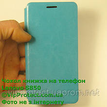 Lenovo S850, блакитний шкіряний книжка-чохол MOFI
