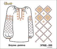 Золотая подкова в Одессе - все товары на маркетплейсе Prom.ua 9cbc6e71a1b0f