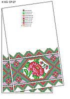 Схема для вышивки бисером рушника