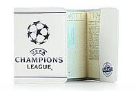 Обложка на паспорт из мягкой кожи Лига Чемпионов