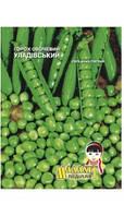 Семена Горох Овощной Уладівський  (профи)