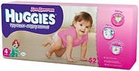 Трусики-подгузники для девочек Huggies 4 ( 9-14 ) 52 шт!