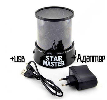 Проектор звездного неба Стар Мастер +адаптер+шнур!