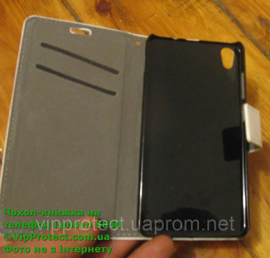 Lenovo S850, белый_книжка чехол