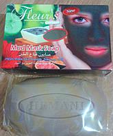 Натуральное грязевое мыло-маска