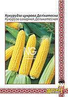 Семена Кукуруза сахарная Деликатесная  (профи)