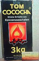 Уголь кокосовый Tom Cococha 72 шт 3 кг
