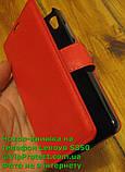 Lenovo S850 червоний чохол-книжка на телефон, фото 4