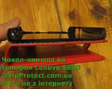 Lenovo S850 червоний чохол-книжка на телефон, фото 6