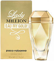 Paco Rabanne Lady Million Eau My Gold парфюмированная вода 80 ml. (Пако Рабанне Леди Миллион Еау Май Голд)