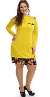 Стильное яркое женское платье с цветочным принтом рукав длинный французский трикотаж батал