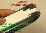 Lenovo S720 білий чохол-книжка 100% шкіра, фото 8