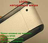 Lenovo S720 білий чохол-книжка 100% шкіра, фото 9