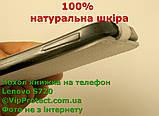 Lenovo S720 білий чохол-книжка 100% шкіра, фото 10