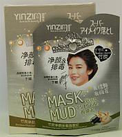 Маска для лица Глина в пакете 10 шт в упаковке MDL- 01 YRE, глина для лица, товары для косметологов