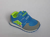 Яркие кроссовки для мальчика GFB р-ры 21-26