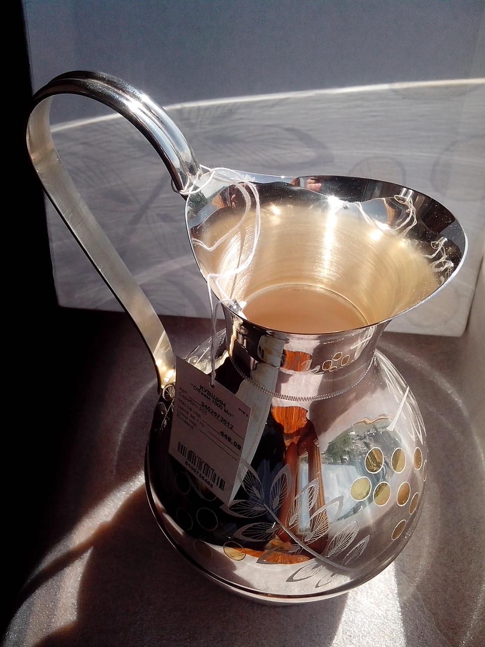 Кувшин (молочник) серебро 925 и позолота качественное заводское исполнение , фото 1