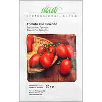 Семена Томата Рио Гранде  20 грамм Профессиональные семена