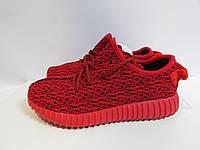 Женские кроссовки Adidas Yeezy Boost 350 красные (888) код 950А