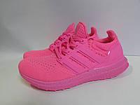 Женские кроссовки Adidas Ultra boost неон розовый (925) код 967A