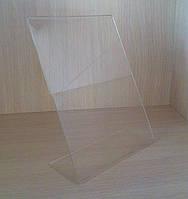 Меню-холдер L-образный A5