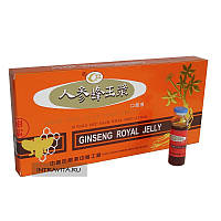 Маточное молочко с женьшенем Ginseng Royal Jelly 10х10мл