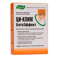 Эвалар «Ци-клим Botoeffect» Крем 15 г