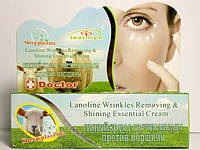 Крем от мешков и морщин вокруг глаз с овечьим жиром
