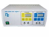 Коагулятор Аппарат Высокочастотный электрохирургический - 120