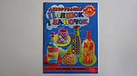 Декорирование бутылок и баночек А4,64ст,28 моделей.Книга по детскому творчеству,декорированию,хобби и рукодели
