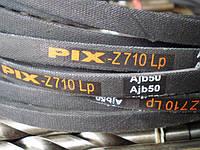 Приводной клиновой ремень Z(0)-710 PIX, 710 мм
