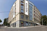 Бизнес центр в Харькове