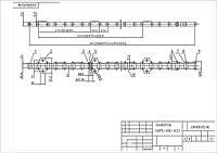 AZ63337. Цепь внутренняя транспортер наклонной камеры  John Deere WTS 9660, 9680, 9640