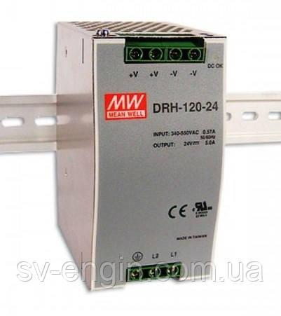 DRH-120-24, DRH-120-48 - трехфазные источники питания Mean Well (на DIN-рейку)