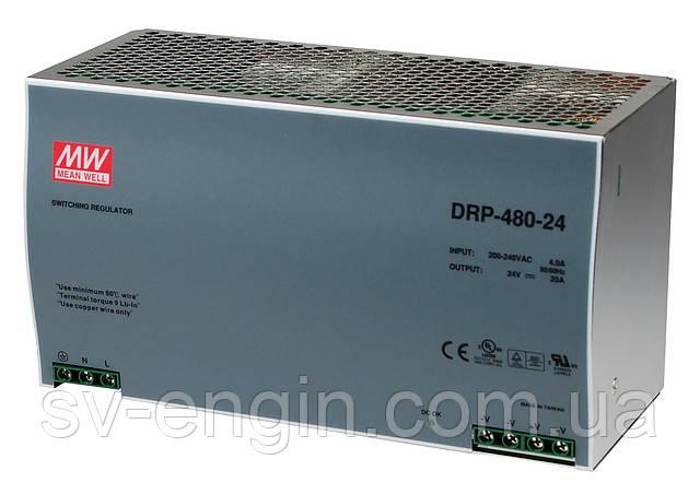 DRP-480-24, DRP-480-48 - однофазные источники питания Mean Well (на DIN-рейку)