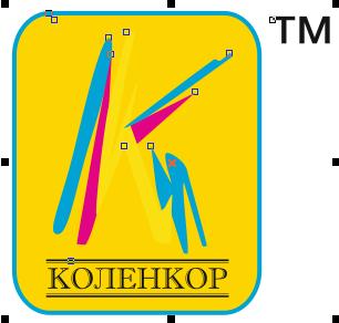 Коленкор ТМ