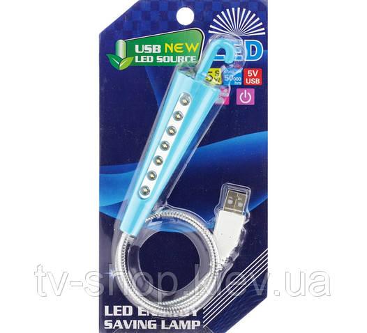 Подсветка USB Зонтик