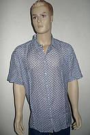 Мужская рубашка Eskola (Турция) с шелком короткий рукав, фото 1
