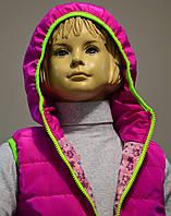 Детский жилет безрукавка для девочки 709 ягода