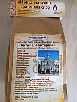 Монастырский чай от паразитов, от папиллом и бородавок, чай паразитам нет, очищающий чай от паразитов