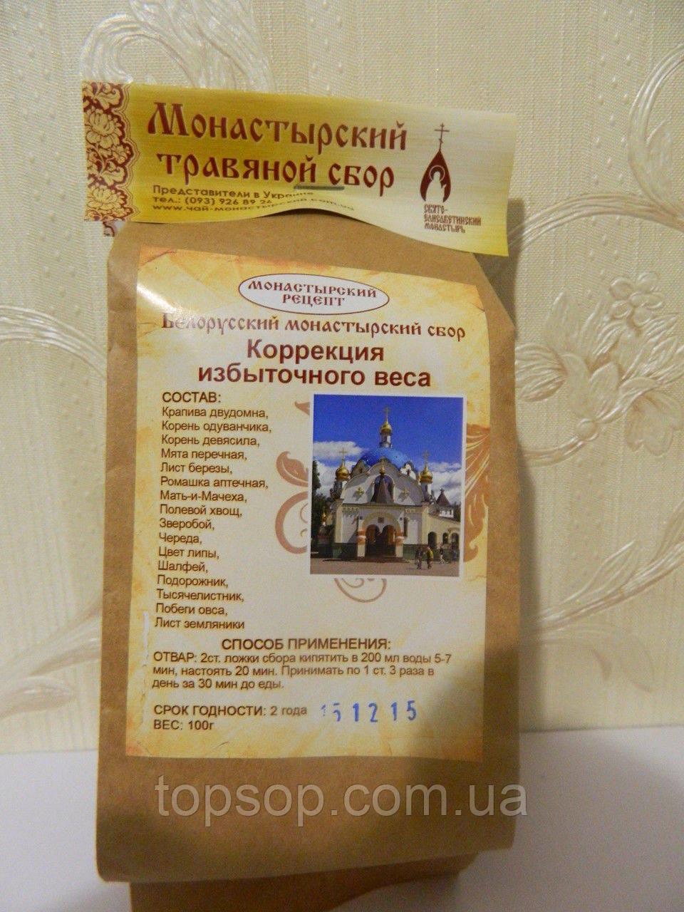 Монастырский чай для похудение