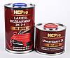 Автомобильный лак NCPro НS Sapfir 2К акриловий безбарвний 2+1 1л. + затверджувач 0,5л.