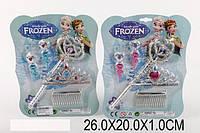 Набор аксессуаров frozen