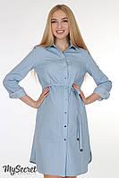 Платье для беременных Dareece, голубое