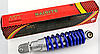 Амортизатор JOG 235mm, регулируемый NDT (синий металлик)
