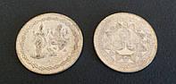 "Денежный талисман-монета Лакшми Ганеша ""серебряная"""