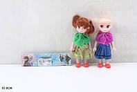 Кукла frozen