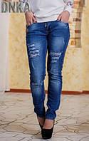 Модные синие женские джинсы с разрезами посадка средняя с поясом Турция